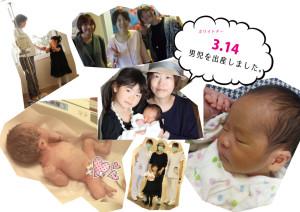 出産POP-3